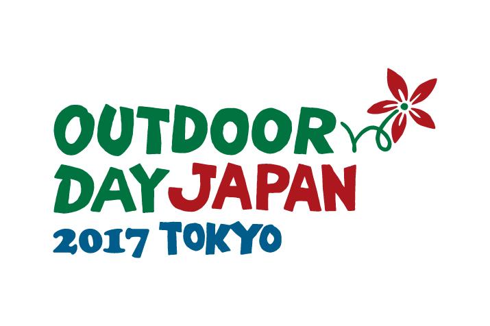 アウトドアデイジャパン東京に出展します