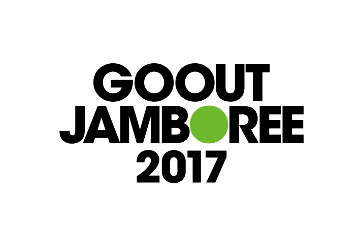 「GO OUT JAMBOREE 2017」に出展します