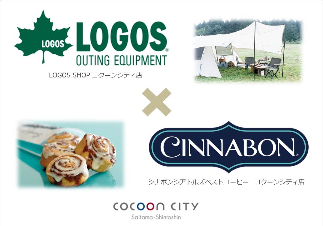 LOGOS×CINNABON タイアップイベント [COCOON CITY Saitama-Shintoshin]