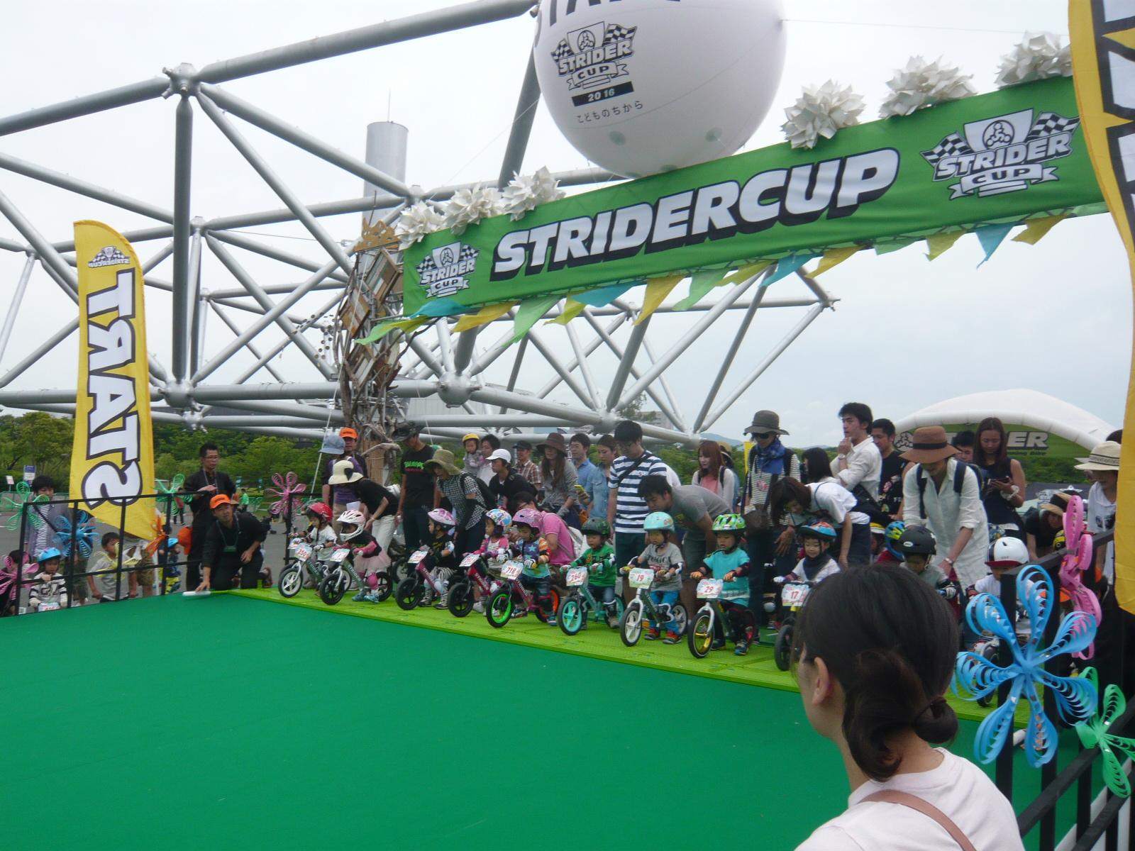 ストライダーカップ2017大阪ラウンドに協賛出展します