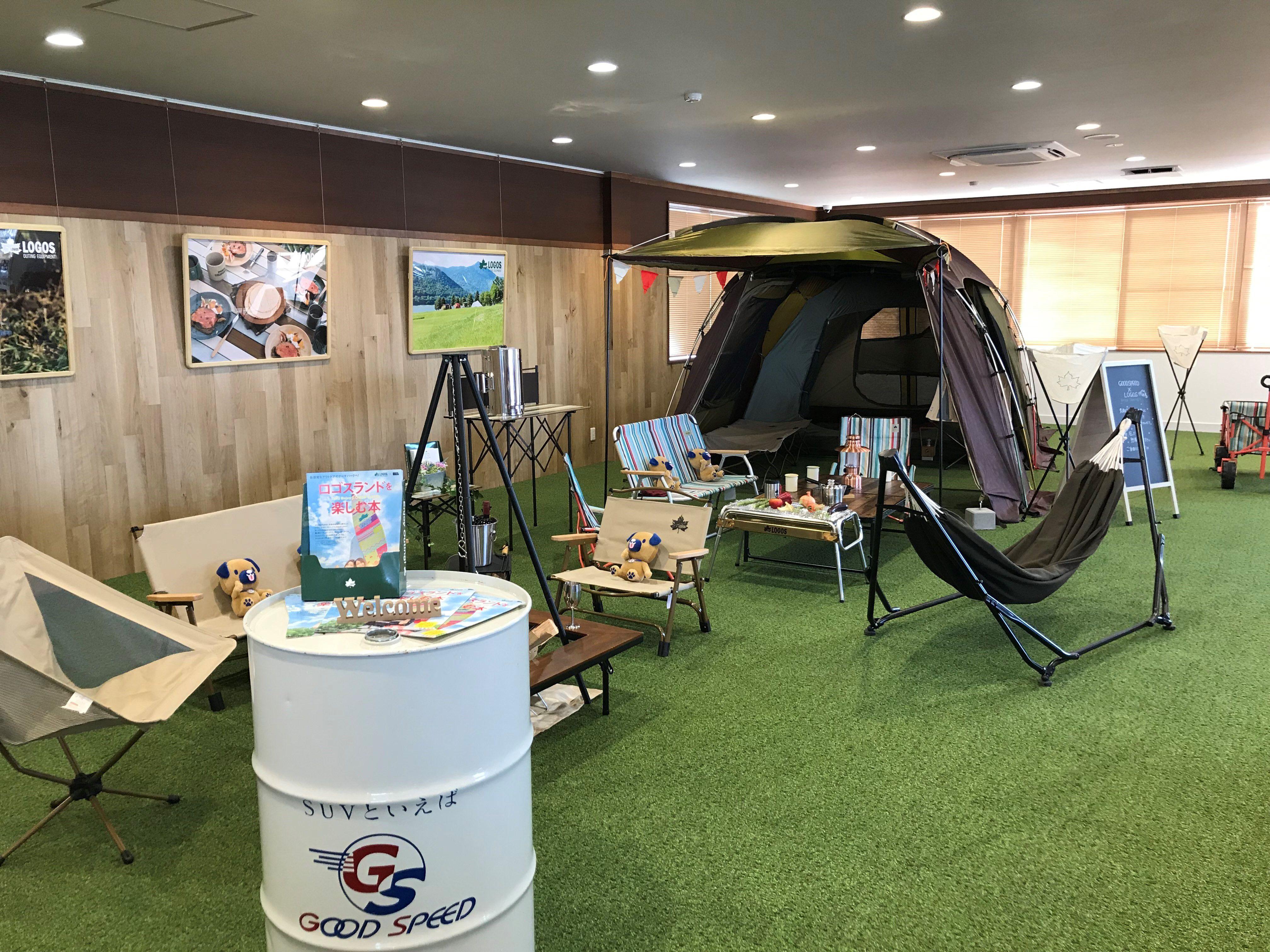 愛知県東海市に『グッドスピード東海名和買取専門店 』 をグランドオープン