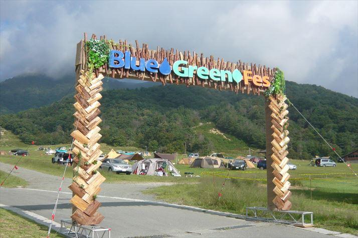 Blue Green Fes に出展しました