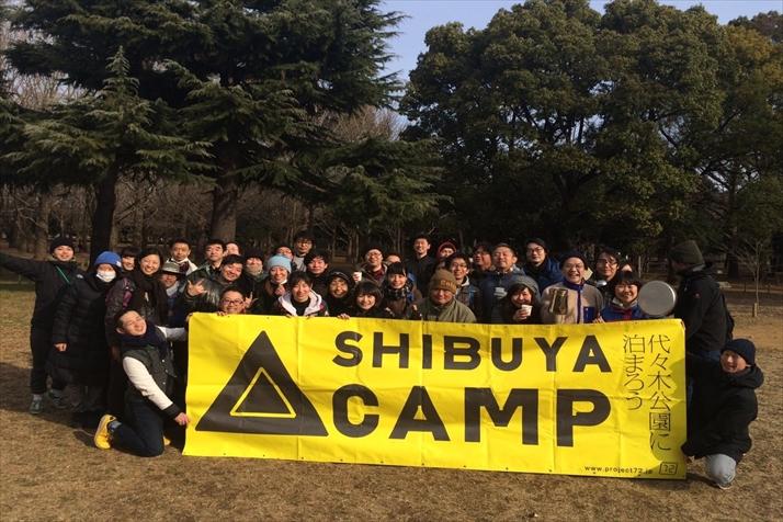 代々木公園で開催された、SHIBUYA CAMPに協力しています