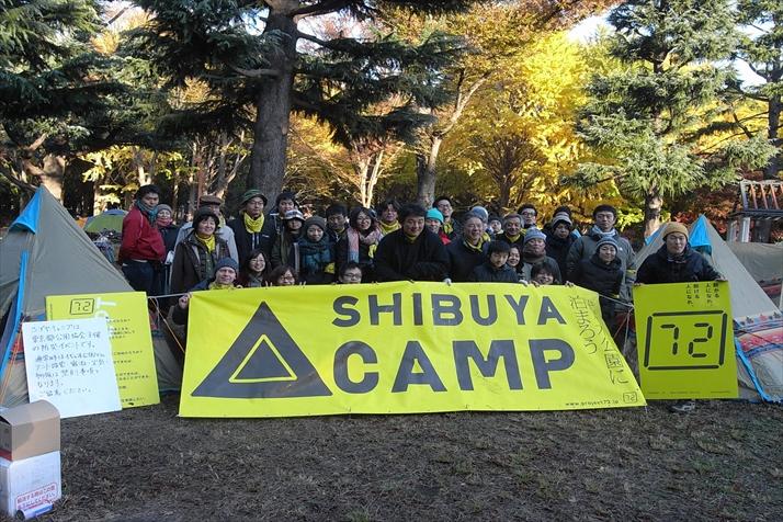 SHIBUYA CAMPに協賛しました