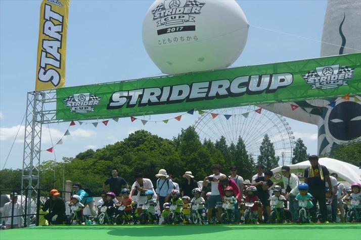 ストライダーカップ大阪ラウンドに協賛出展しました