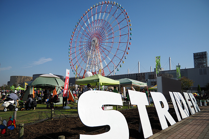 「ストライダーカップ東京ラウンド」に協賛・出展しました。