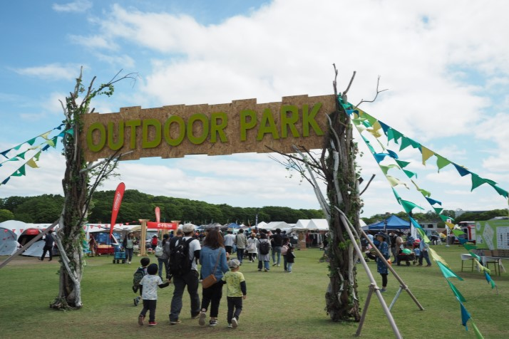 「OUTDOOR PARK 2018」に出展しました。