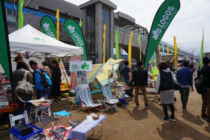 TOKYO OUTDOOR WEEKEND 2015 に出展しました