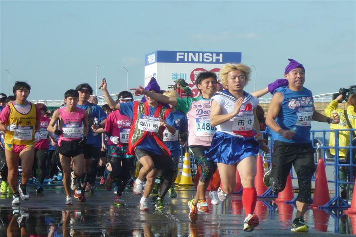 淀川寛平マラソン2016 に協賛しました